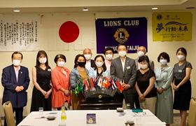 第15期-福岡大樹ライオンズクラブ