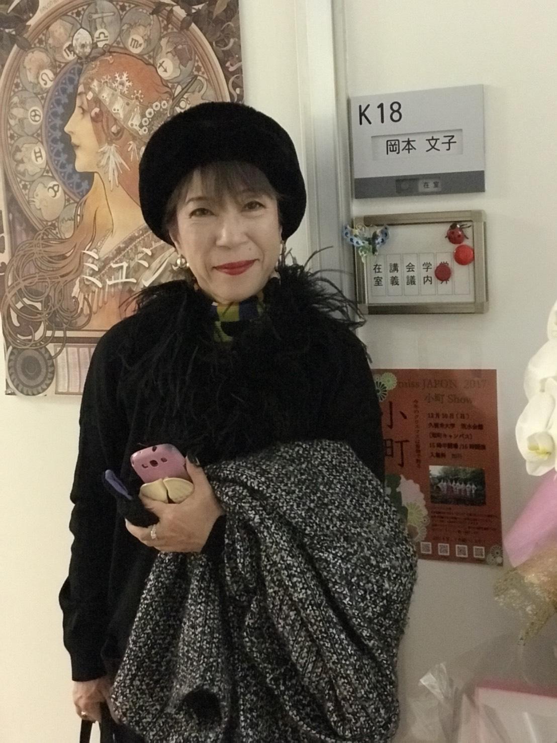 筑紫女学園大学の岡本文子教授