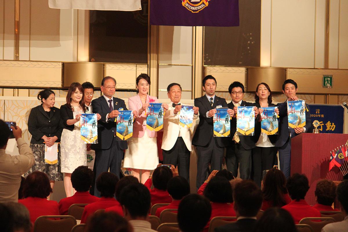 福岡大樹ライオンズクラブ ガバナー公式訪問
