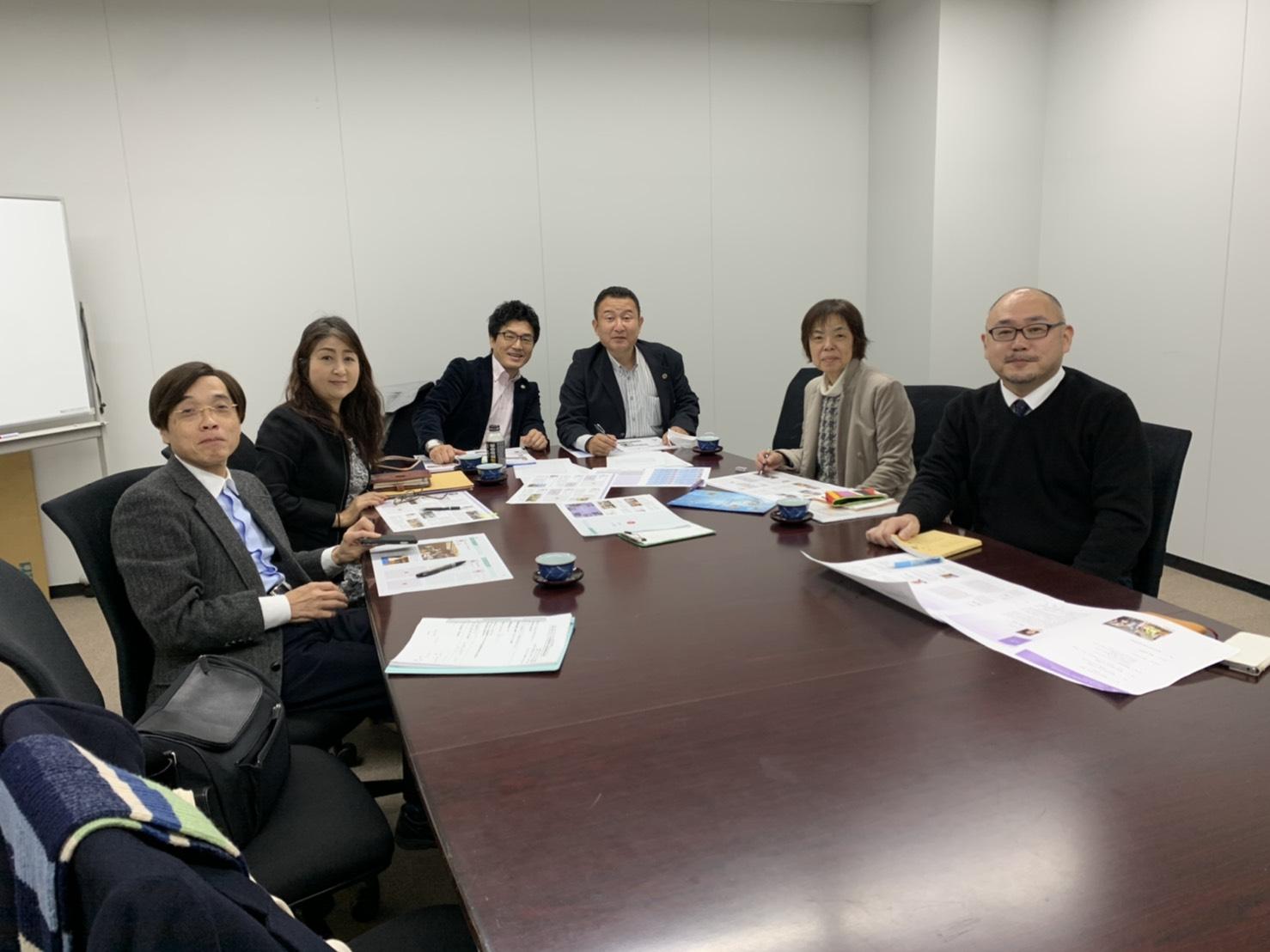 PR委員会の編集会議に参加しました 福岡大樹ライオンズクラブ