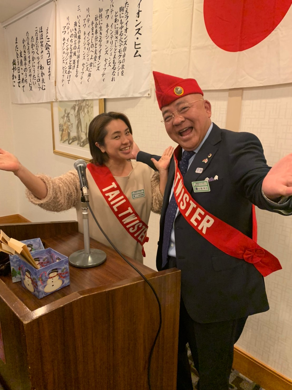 20200226例会_福岡大樹ライオンズクラブ