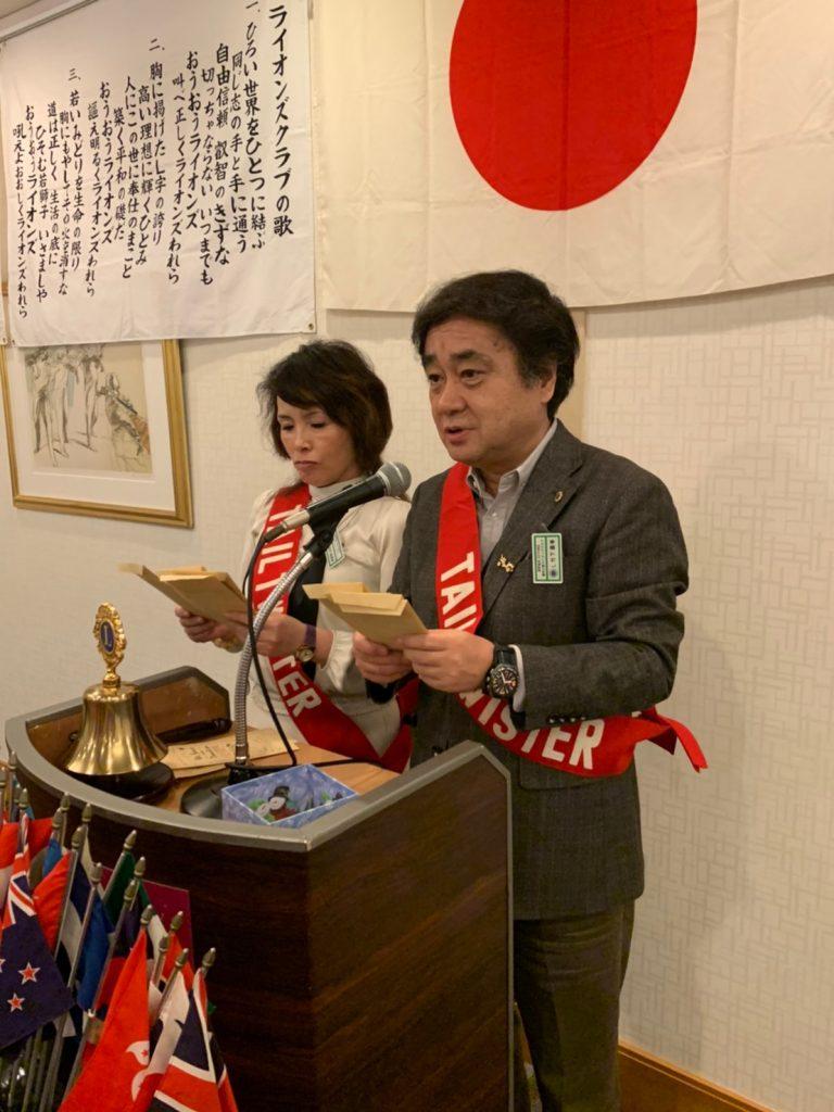 20200212例会_福岡大樹ライオンズクラブ