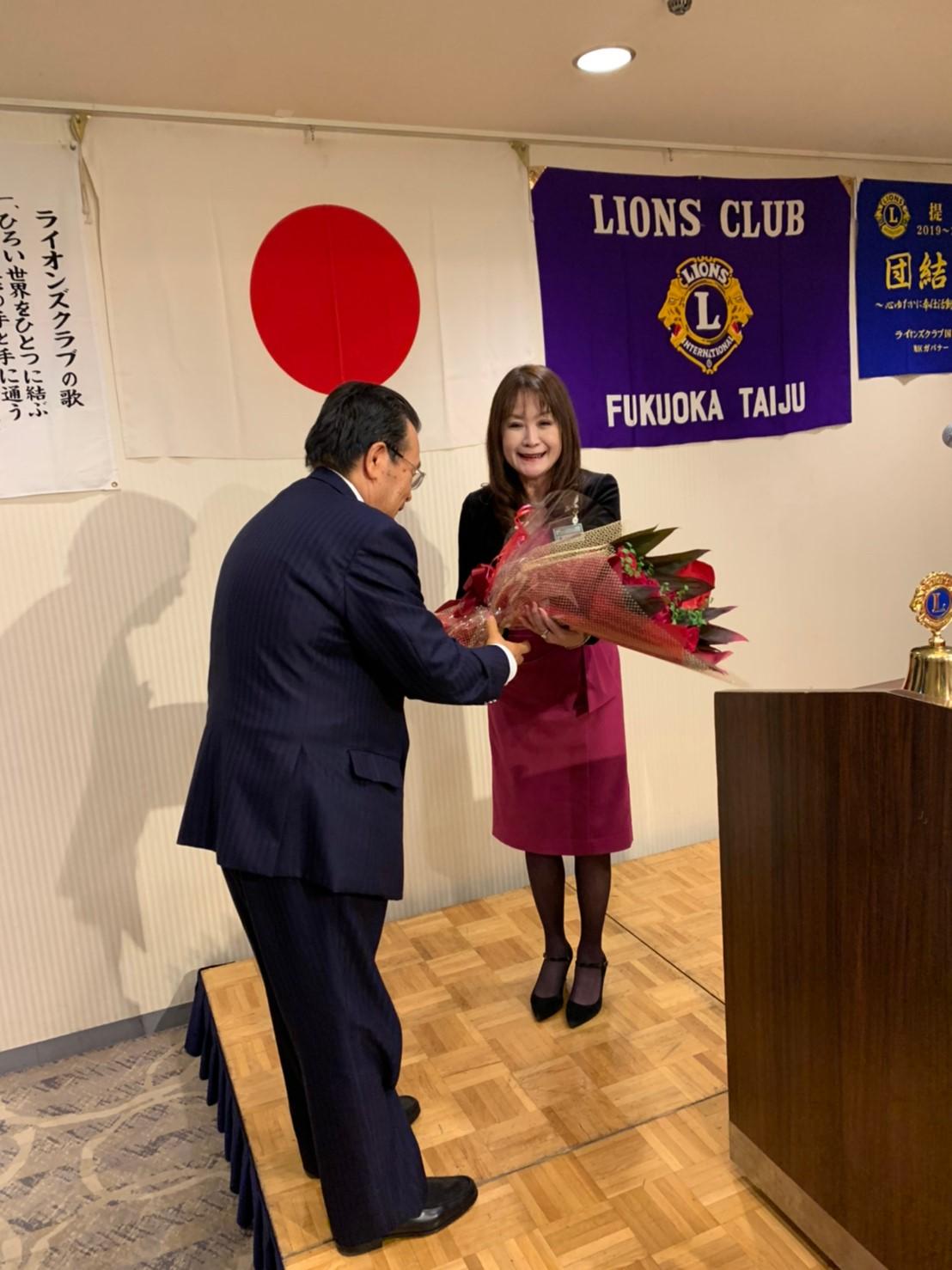2020年3月4日福岡大樹ライオンズクラブ例会