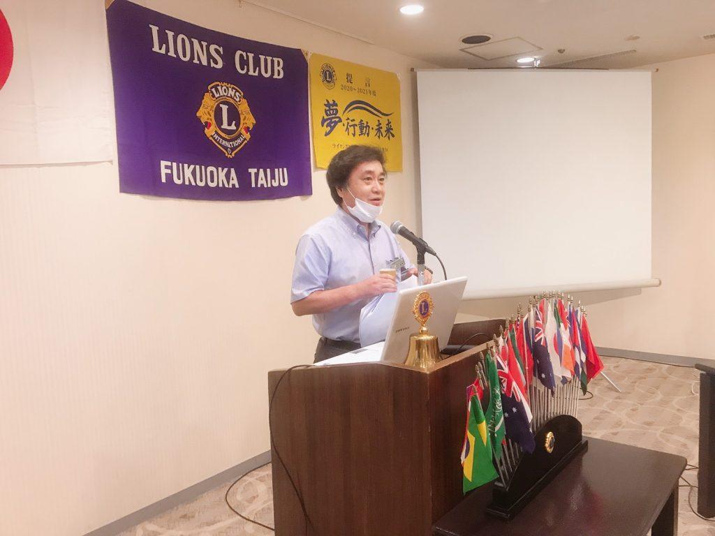 2020年8月26日第334回例会-福岡大樹ライオンズクラブ